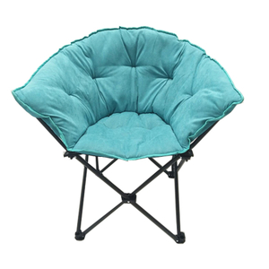 Best Choice Products Outdoor Foldable Lightweight Camping Sports Moon Chair